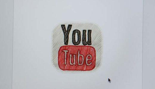 必須Chrome拡張機能YouTube Options(広告非表示/DLリンク表示/自動再生無効可)