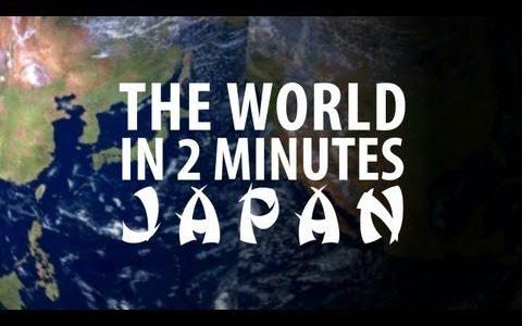 満員電車・少女時代・ガキ使…まさにこれが日本。2分動画で世界の国を表現