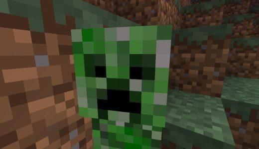 Minecraftでサーバーを荒らしていたらBANよりも厳しい目にあった5人組