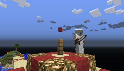 MinecraftのCTFマルチサーバー(PvP)の遊び方