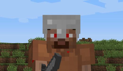 Minecraftのハンガーゲームズ(Hunger Games)の遊び方。最後の一人になるまで殺し合え