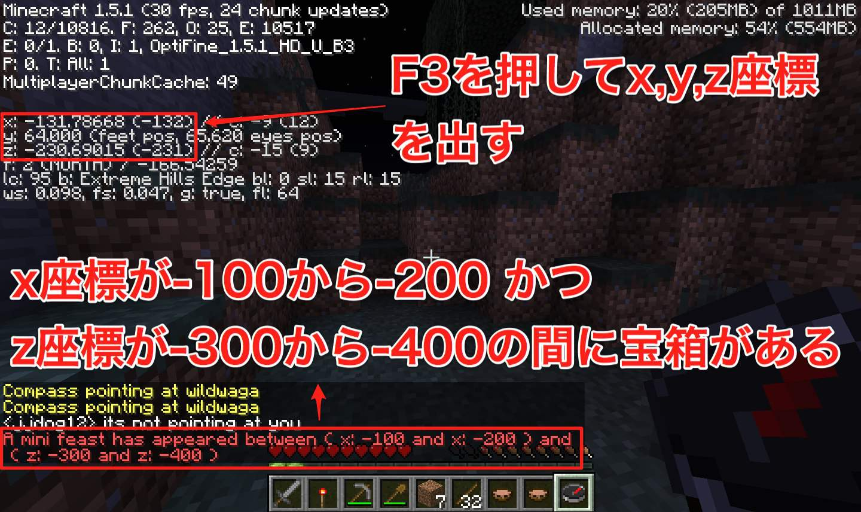 minecraft-hunger-games-008