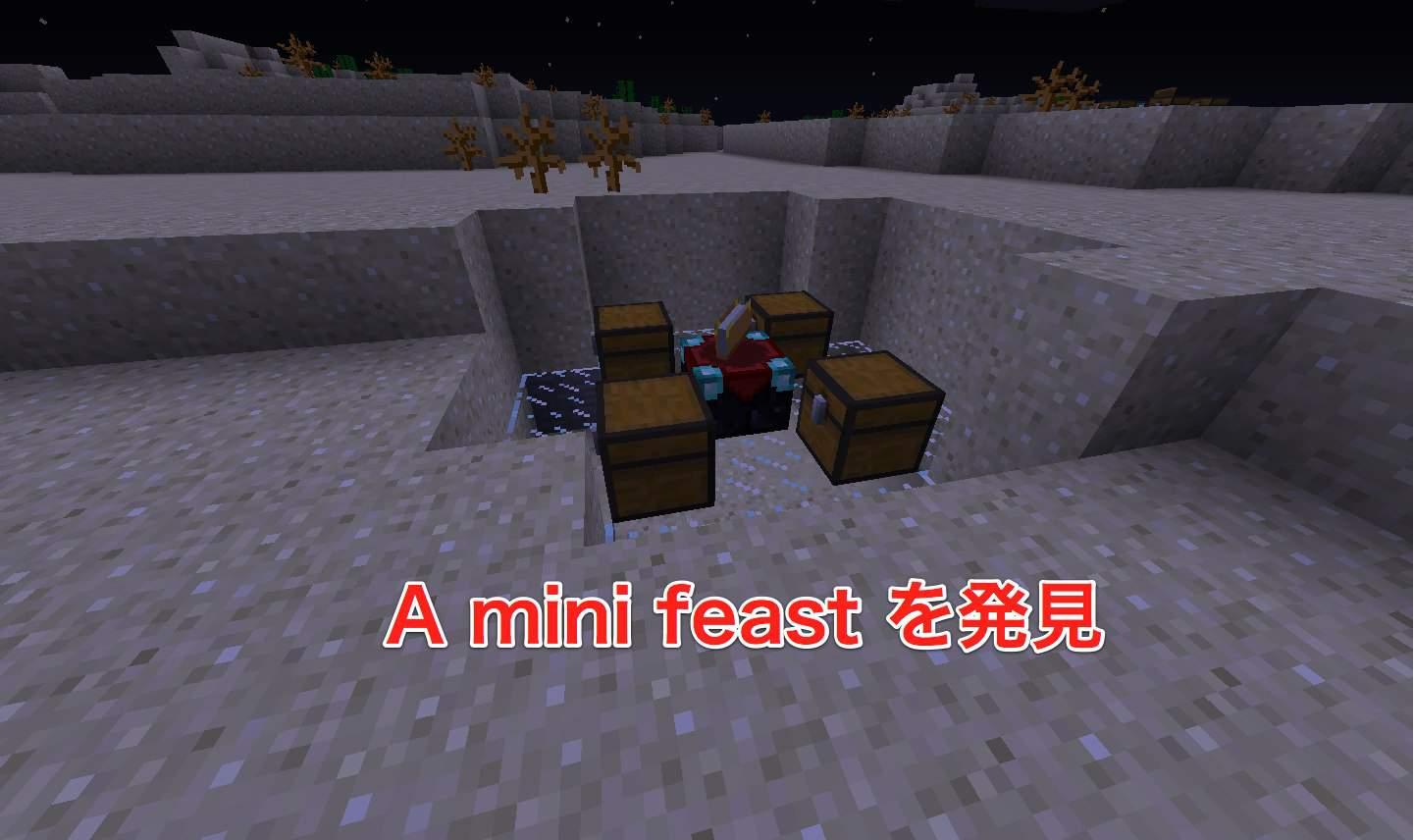 minecraft-hunger-games-009