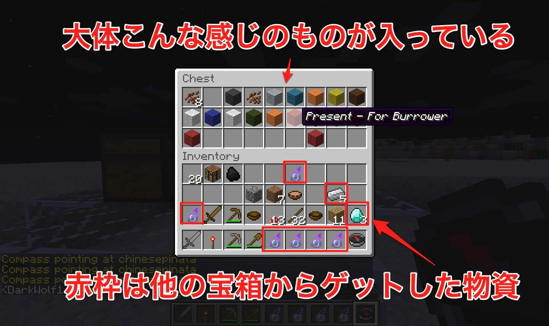minecraft-hunger-games-010