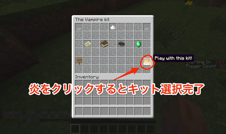 minecraft-hungargame-add-02