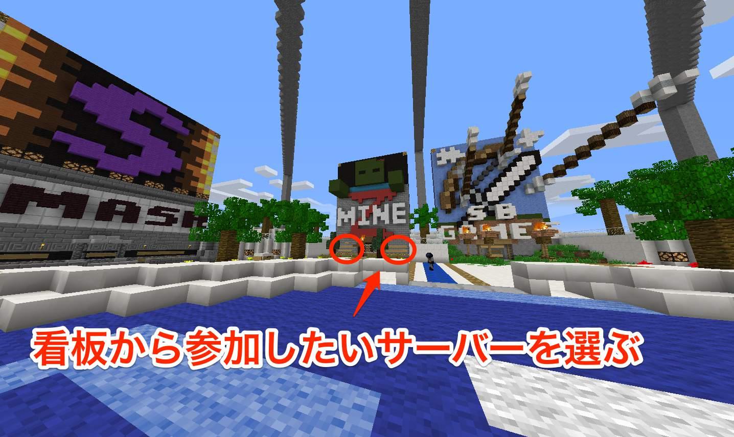 minez-minecraft-dayz-015