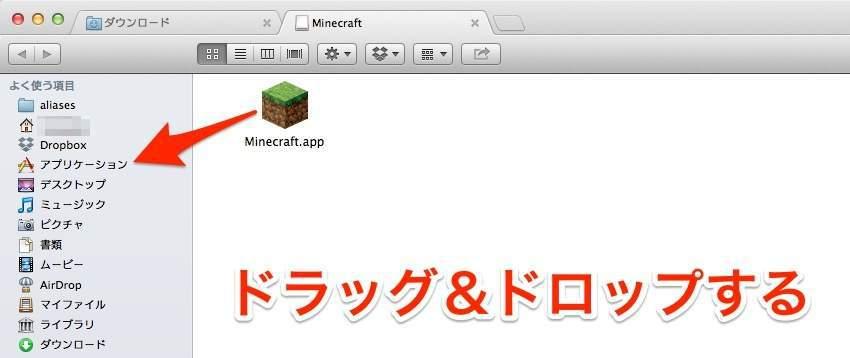 minecraft-mac-mod-16-005