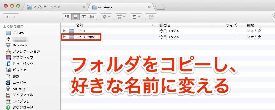 minecraft-mac-mod-16-006