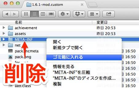 minecraft-mac-mod-16-010