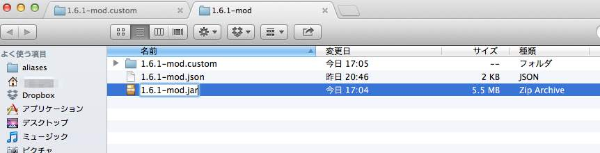 minecraft-mac-mod-16-012