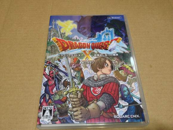 dq10-dvd-package-02