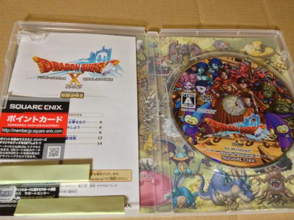 dq10-dvd-package-04