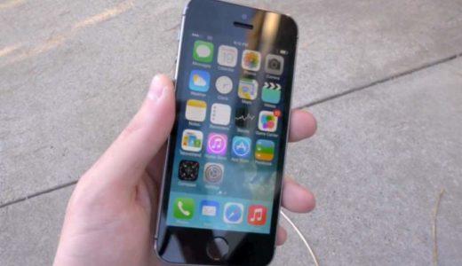iPhone 5sをぶち壊す猛者が早速現れる