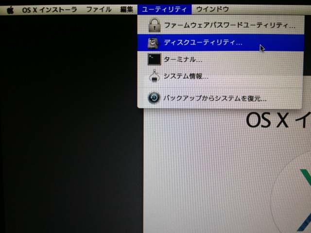 mac-mavericks-usb-clean-install-03