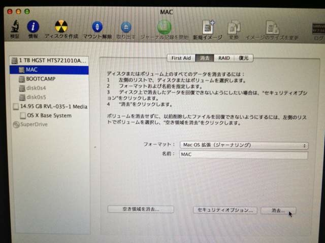 mac-mavericks-usb-clean-install-04