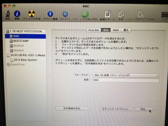 mac-mavericks-usb-clean-install-04