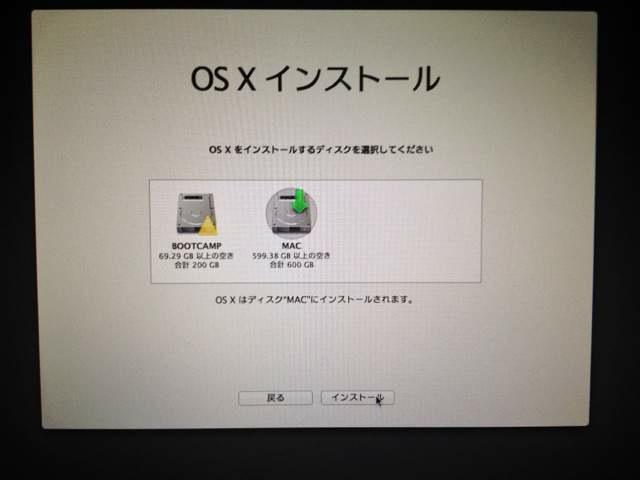 mac-mavericks-usb-clean-install-06