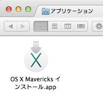 mac-mavericks-usb-clean-install-08