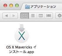 mac-mavericks-usb-clean-install-08