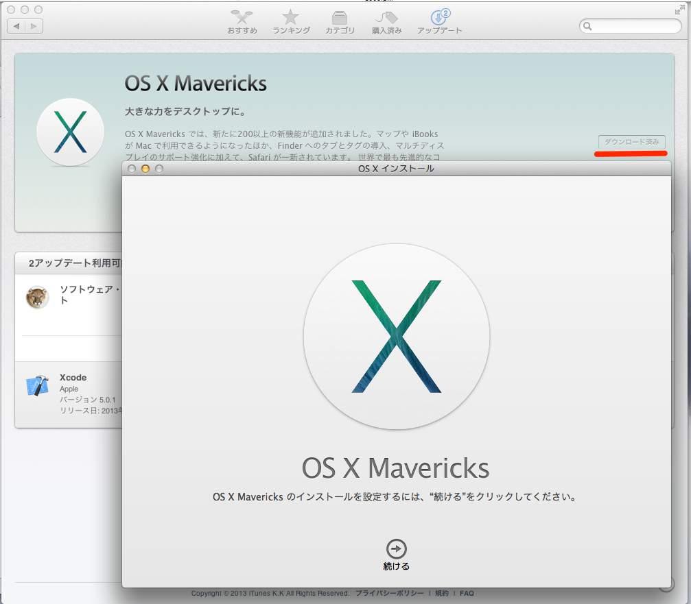 mac-mavericks-usb-clean-install-09