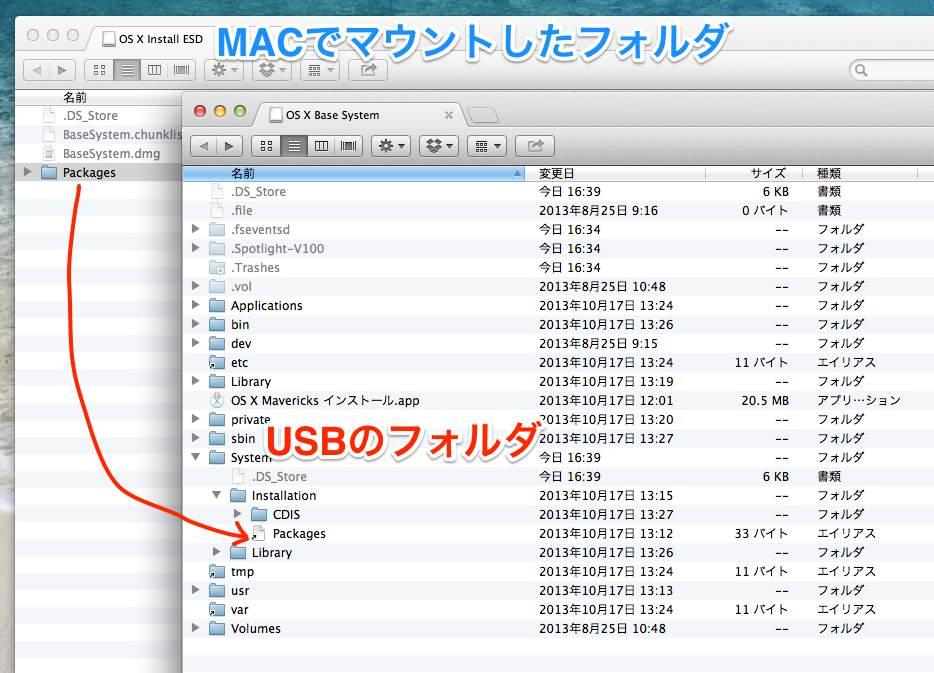 mac-mavericks-usb-clean-install-10