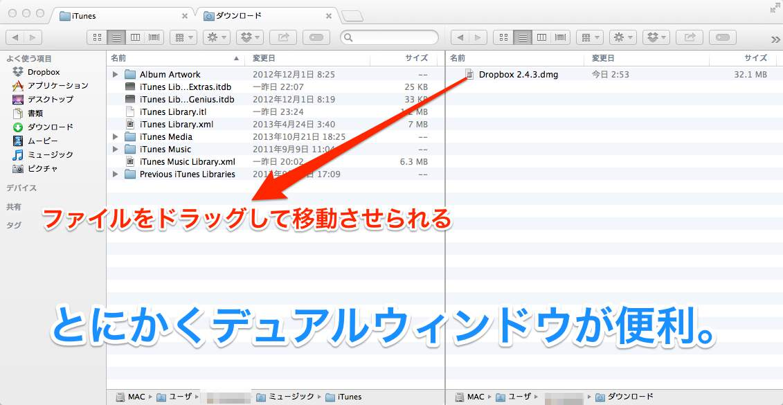 mac-mavericks-xtrafinder-tab-01