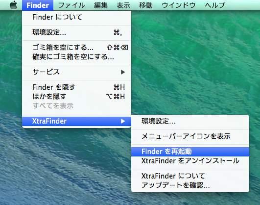 mac-mavericks-xtrafinder-tab-06