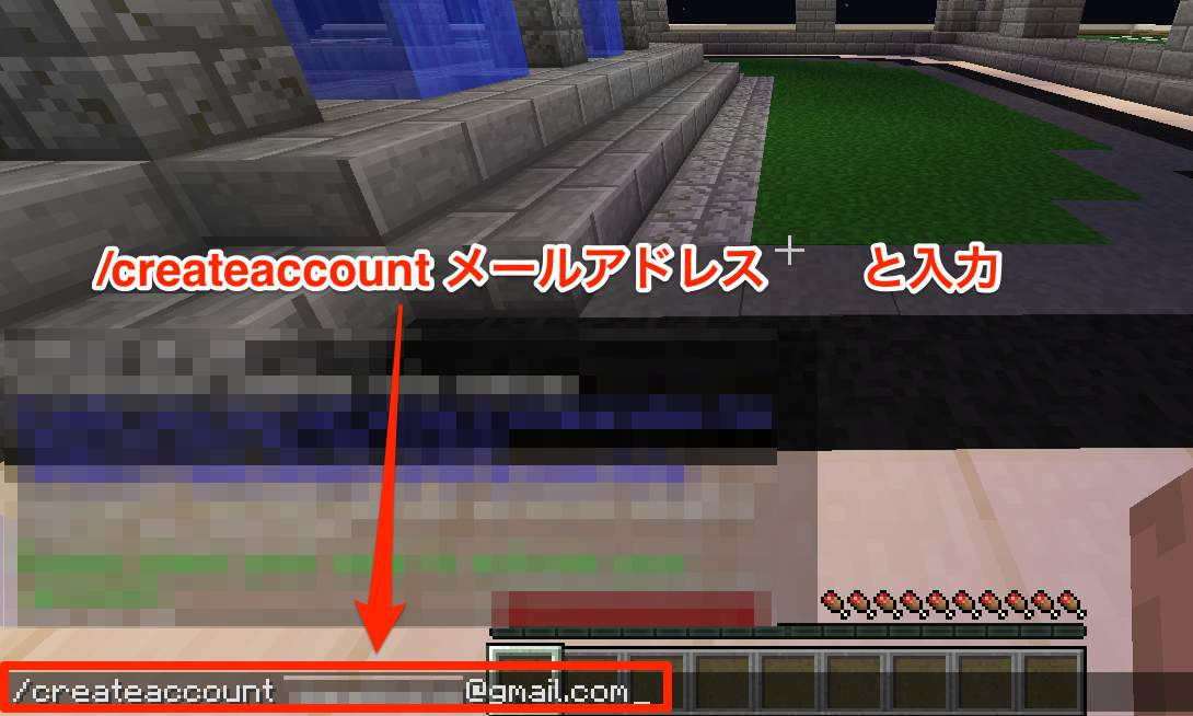 mcpvp-account-minecraft-02