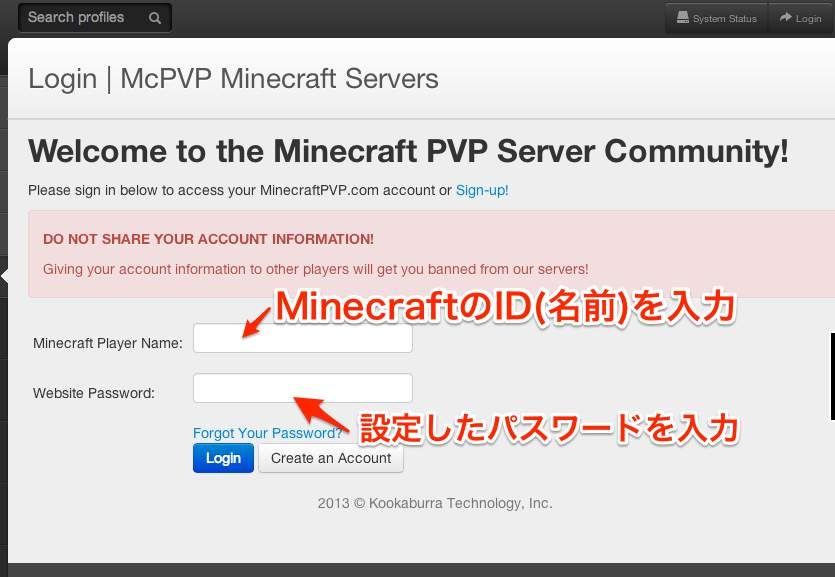 mcpvp-account-minecraft-05