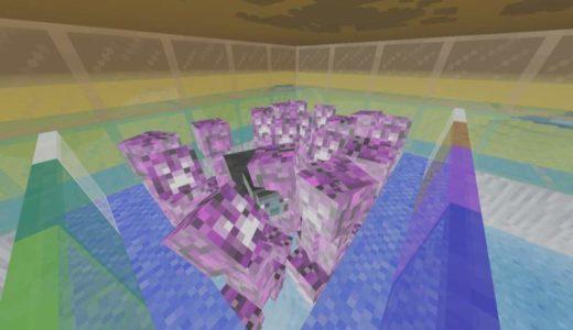 Minecraft1.7.2のSuper Secret Settingsを試したら世界がカオスになった