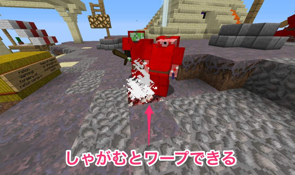 minecraft-annihilation-03