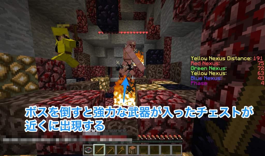 minecraft-annihilation-11