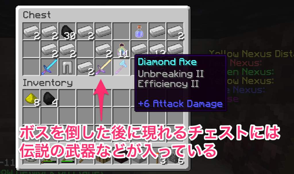 minecraft-annihilation-12