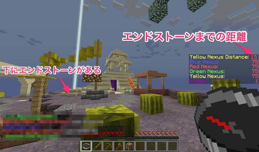 minecraft-annihilation-16