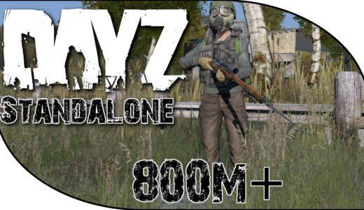 これが神業スナイパーだ。SA版DayZで弾道を計算して標的を射抜く動画
