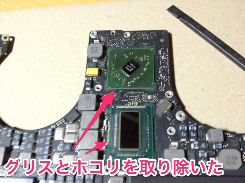 oven-macbook-pro-reflow-02