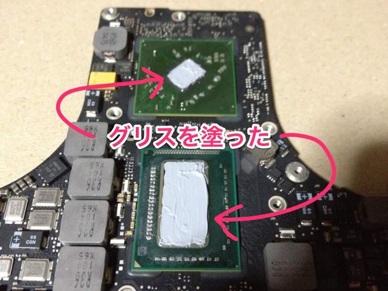 oven-macbook-pro-reflow-04