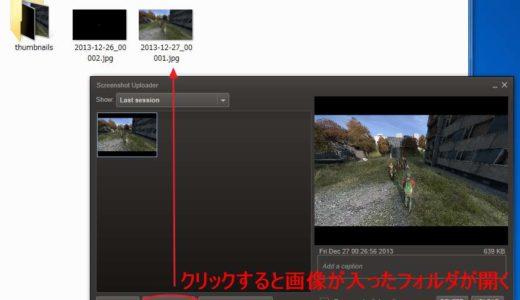 スタンドアロン版DayZで超簡単にスクリーンショットを撮る方法
