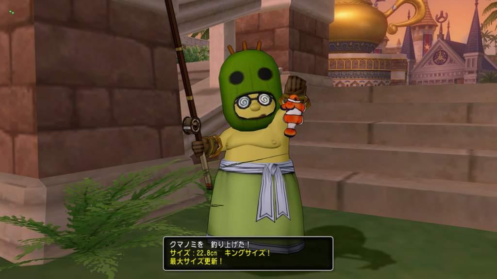 dqx-fishing-tsuri-04