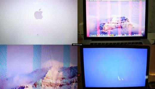 フリーズしまくるMacBook Proをオーブンで復活させ3ヶ月経った結果…