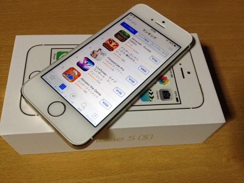mnp-au-docomo-iphone5s-02