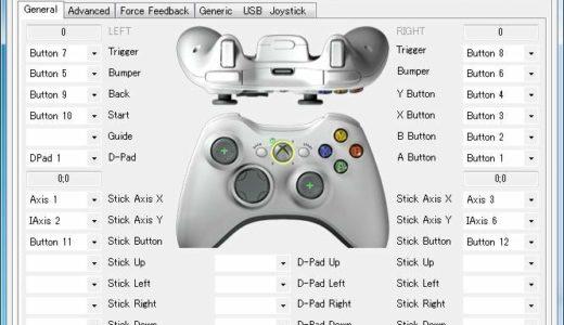 [x360ce]PC版ダークソウル2でコントローラー(パッド)がおかしいのを直す方法。右スティックでカメラ操作が可能になり、無事解決
