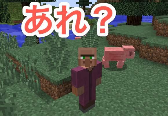 minecraft-villagers-02