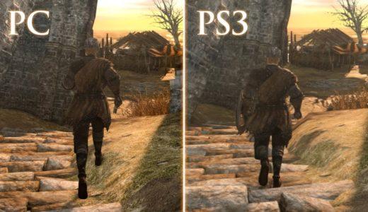 綺麗だなあ。PC・PS3版ダークソウル2のグラフィック(画質)比較動画が公開中です