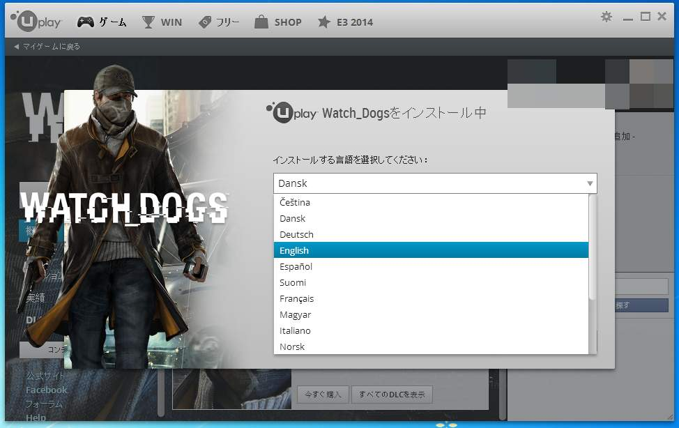 pc-watchdogs-vpn-usa-steam-uplay-02