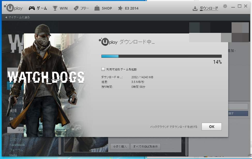 pc-watchdogs-vpn-usa-steam-uplay-03
