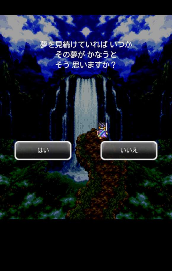 dq3-iphone-android-ios-01