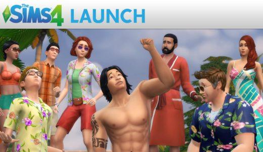 日本語版The Sims4(ザ・シムズ4)購入ガイド。DLC(拡張パック)や価格比較について
