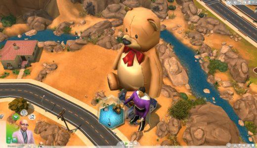 The Sims4(ザ・シムズ4)チートコード一覧&使い方。お金使い放題、物は巨大にできる