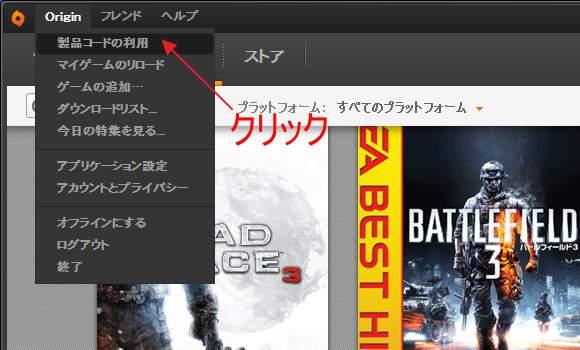 the-sims-4-japanese-english-key-code-01